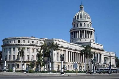 Capitolio de La Habana - Havana, Cuba.