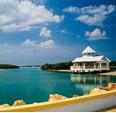 Cuba Vacations and Cuba hotels - Spots in Cuba
