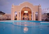 Fachada del hotel Iberostar Ensenachos Spa Suites