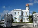 Hotel Palacio Azul - Cienfuegos - Cuba