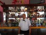 Hotel Casa Granda Bar