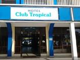 Facade of Hotel Club Tropical