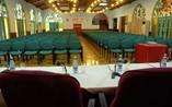 Hotel Comodoro Sala de Reuniones