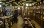 Hotel El Conde de Villanueva Shop