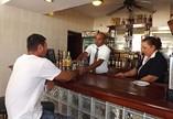 Hotel Encanto Cadillac bar, Las Tunas