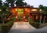 Hotel La Granjita Restaurante