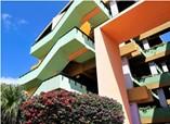 Vista del Hotel Starfish Montehabana - Apart Hotel