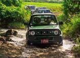Jeep Safari Yumurí