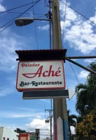 Restaurante Paladar Aché, Cienfuegos, Cuba