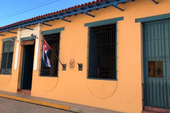View of the facade of the Caballeriza hotel